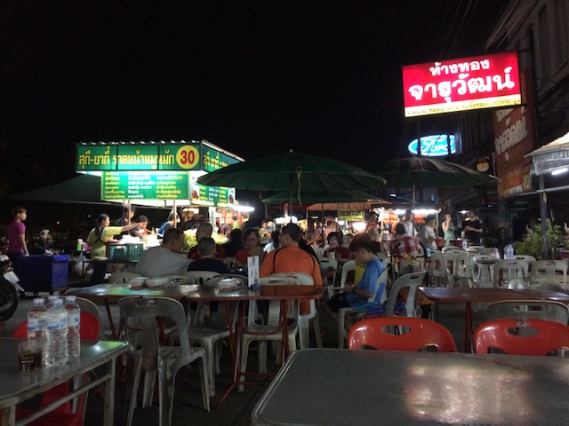Best Thai Street Food in Chiang Mai and Bangkok | The ...